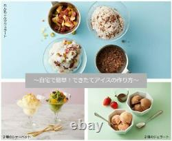 Brand-New BRUNO Dual Ice Cream Maker Ivory BOE032-IV from Japan M