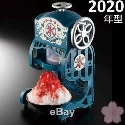 Doshisha DC-20 electric fluffy Shaved ice Machine 2020 model