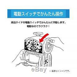 Doshisha Kakigori Shaved Fluffy Snow Ice Maker Electric Shaver DCSP-1951 F/S