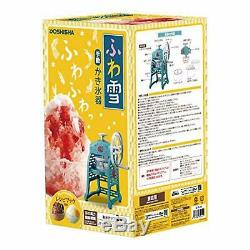 Doshisha Kakigori Shaved fluffy Snow Ice Maker Manual IS-FY-19 4550084020167 F/S