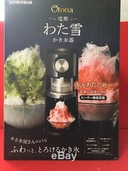 NEW DOSHISHA Electric Shaved Ice Machine Fluffy Snow Kakigori KSHH-18 F/S JAPAN